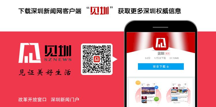 """贵阳借助失信联合惩戒云平台让2200多名""""老赖""""还债近5亿元"""