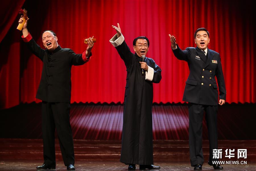 (文化)(2)纪念侯宝林诞辰100周年专场演出在北京举行