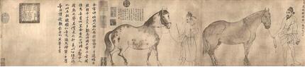 销声匿迹近百年的传世名画《五马图》赫然现身