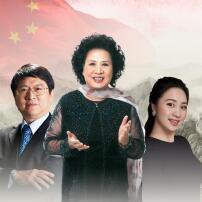 第二十三届深圳大剧院艺术节 大型合唱交响音乐会《祖国颂》