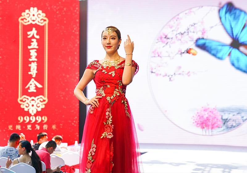 """九五至尊金""""中国高纯度黄金的典范""""品牌发布会圆满举办"""