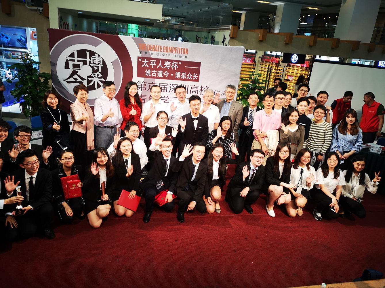 高校版奇葩說精彩上演 第六屆深圳高校辯論邀請賽