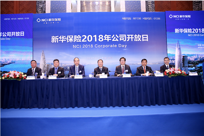 新华保险董事长万峰:寿险业新一轮发展动力与机遇