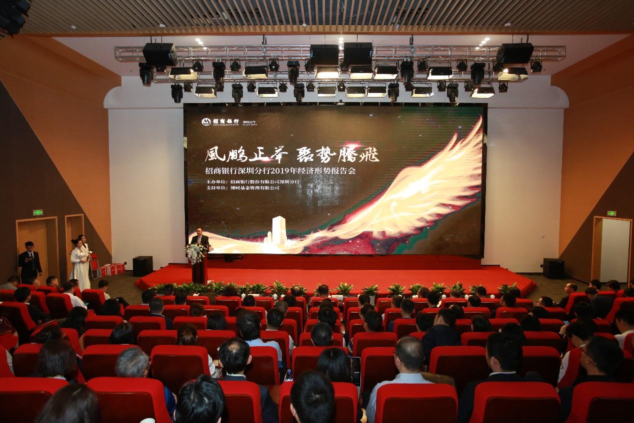 2019深圳經濟環境_2019中國長江經濟帶環保博覽會 重慶展