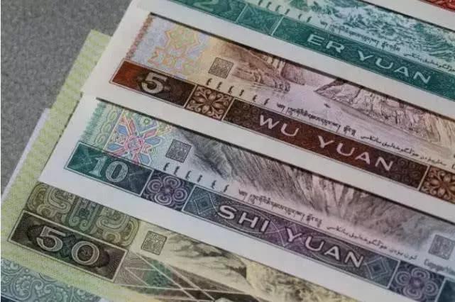 """第四套人民币将告别市场 曾开创多个""""第一次"""""""