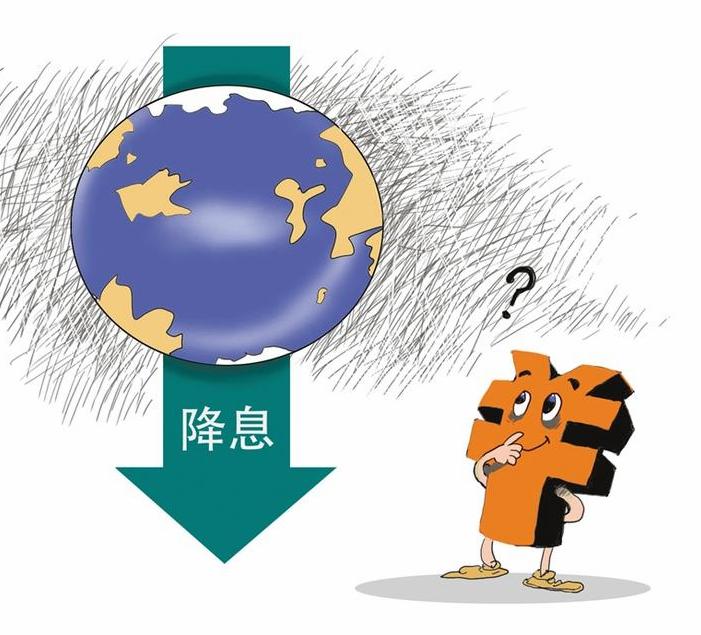 「m lom599ip 手机版」全球降息潮 中国跟不跟? 易纲这样说