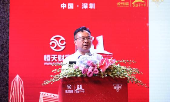 「乐百家网站手机版」恒天财富在深圳推出8.18理财节