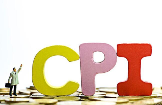 10月深圳CPI同比上涨4.0%