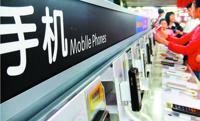 """手机1元购?小心""""购机惠""""成为分期贷"""