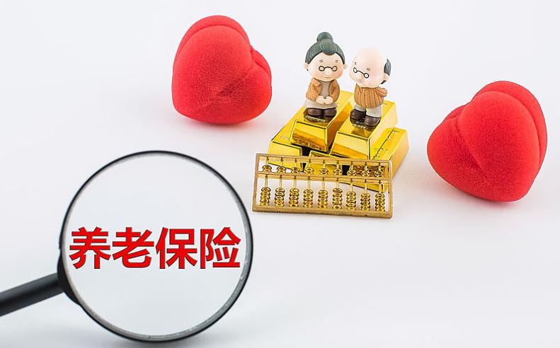 广东省城乡居民基本养老保险缴费档次标准调整