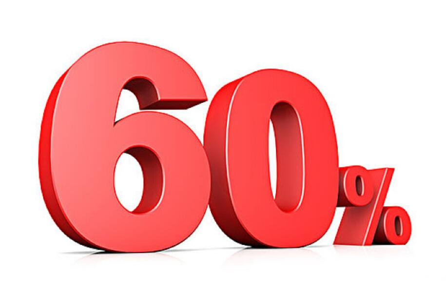 央行:上半年新增信贷已完成全年目标60%