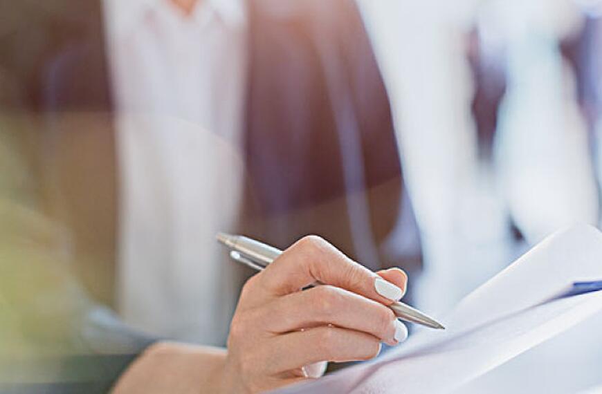 银保监会发布财险业高质量 发展三年行动方案