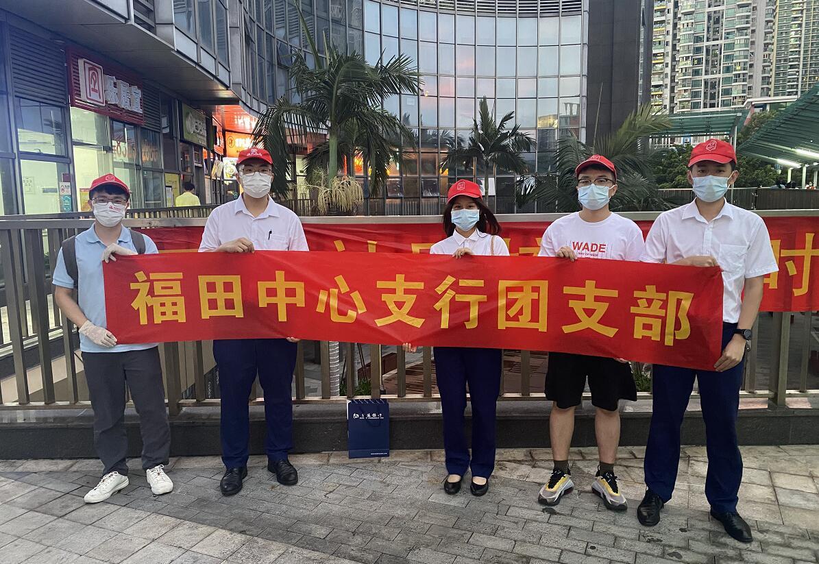 时有所需 交通银行深圳分行在行动