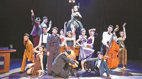 音乐剧《不能说的秘密》9月登陆保利剧院