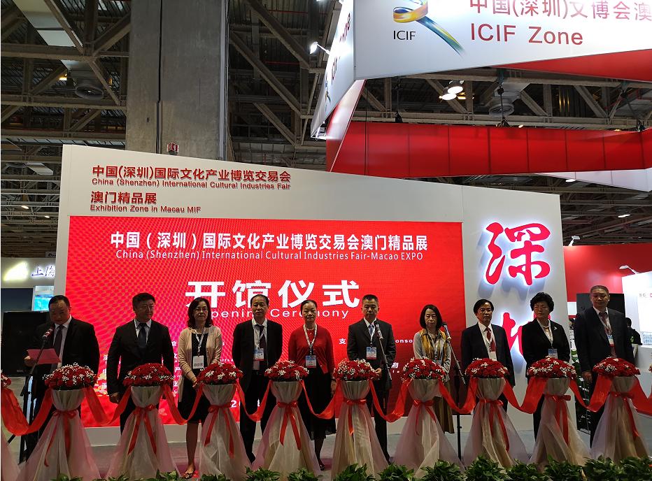 2018中国(亚美游)文博会澳门精品展  促两地文化产业合作