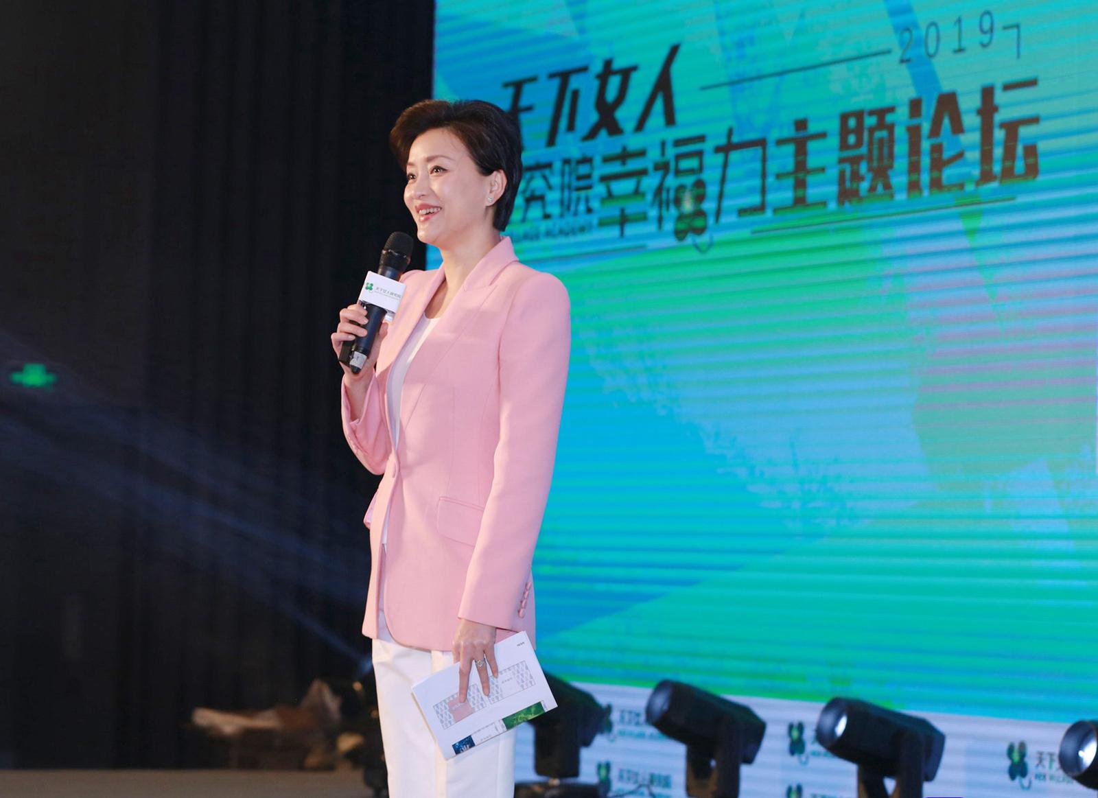 幸福力论坛在深举行 天下数千名女性齐聚深圳新闻网