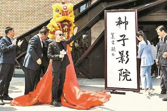 贾樟柯发首要届吕梁文学季 将举行一系列文化艺术活动