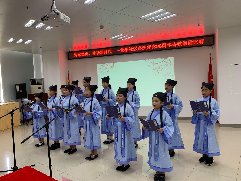 壹书文化带领龙湖社区的居民朋友品诗词中的家国情怀
