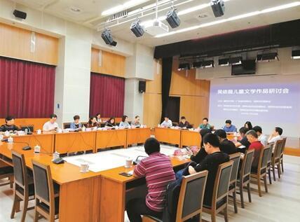 深圳作家吴依薇儿童文学作品研讨会在京举行