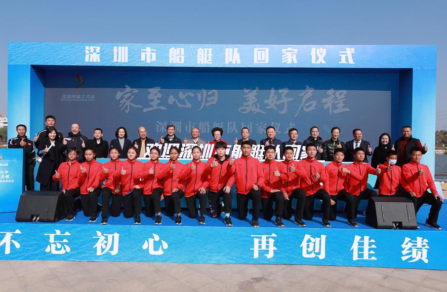 26载漂泊生涯结束!深圳水上运动训练基地今日启用