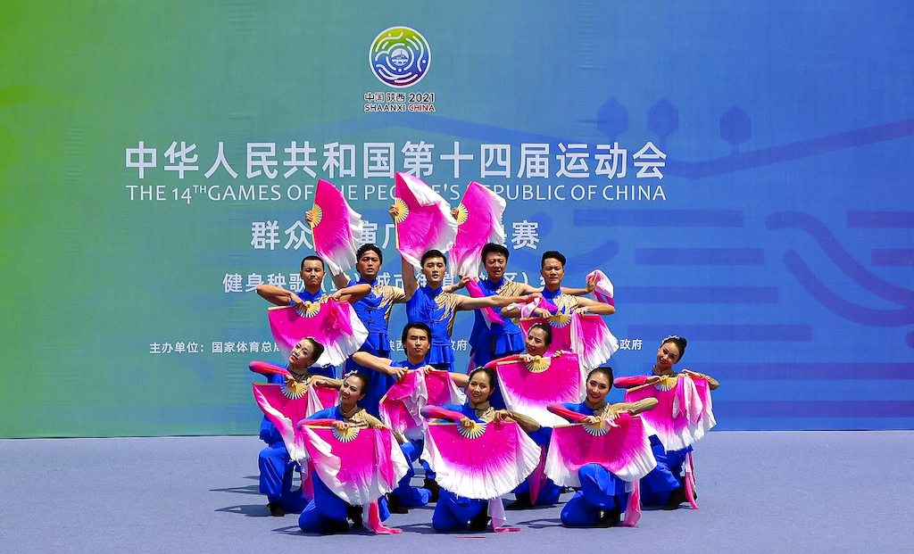 广东深圳队获全运会群众展演健身秧歌赛一等奖