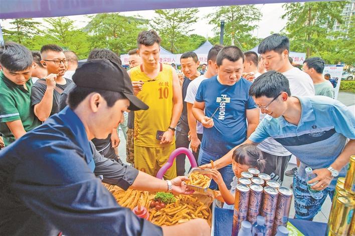 深圳警方举办食品安全宣传周活动