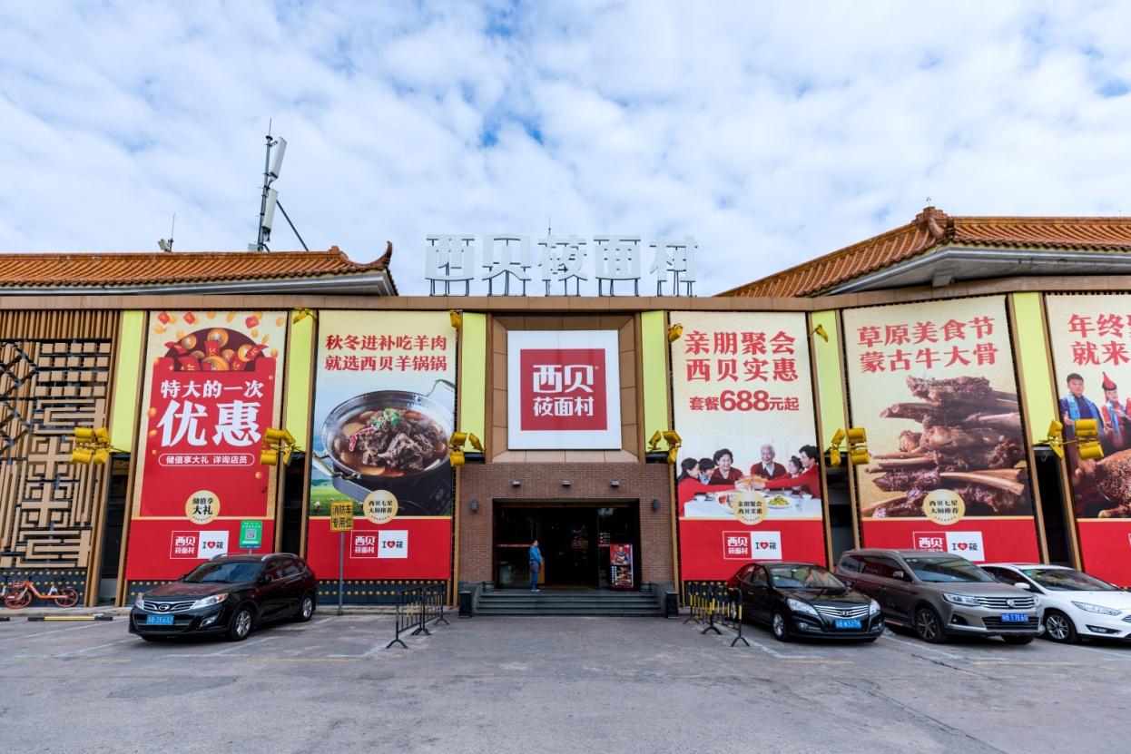 """手机赚钱软件:这里才是深圳过年最""""莜""""年味的地方"""