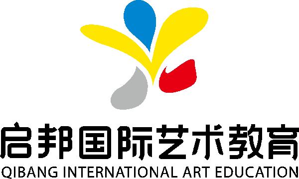 ag8亚游官网启邦国际艺术教育
