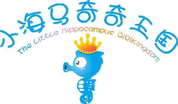 奇奇王国儿童拓展基地