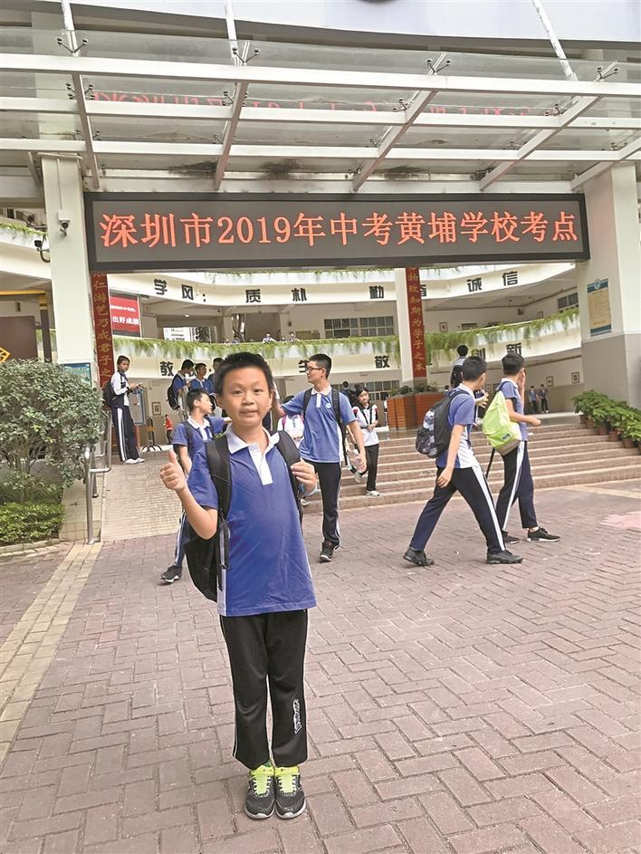 小时候已经能把中国史和欧洲史熟记