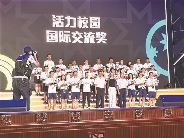 第三届全国小学体育活力校园创新奖优秀案例颁
