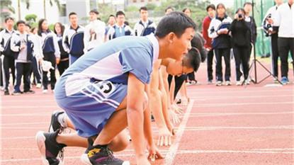 布吉高级中学举行第24届运动会