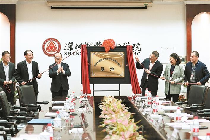 深圳職業技術學院 培訓高端調解人才