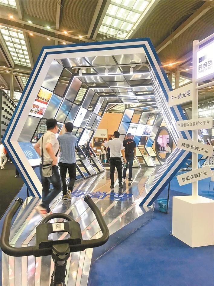 深圳发布时尚产业高质量发展行动计划