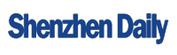 Shenzhen Daily