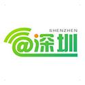 深圳新闻网客户端