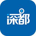 深圳都市报客户端