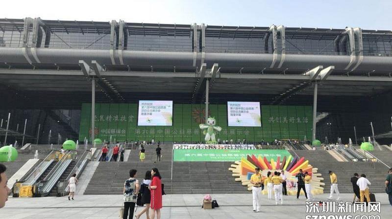 直播:中国慈展会市民免费看 看什么