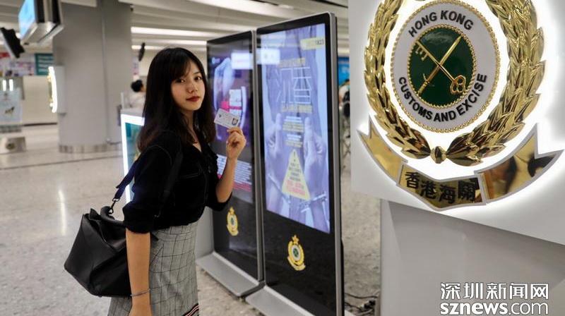 在现场|广深港高铁开通第一天 看记者19分钟完成深港双城转换
