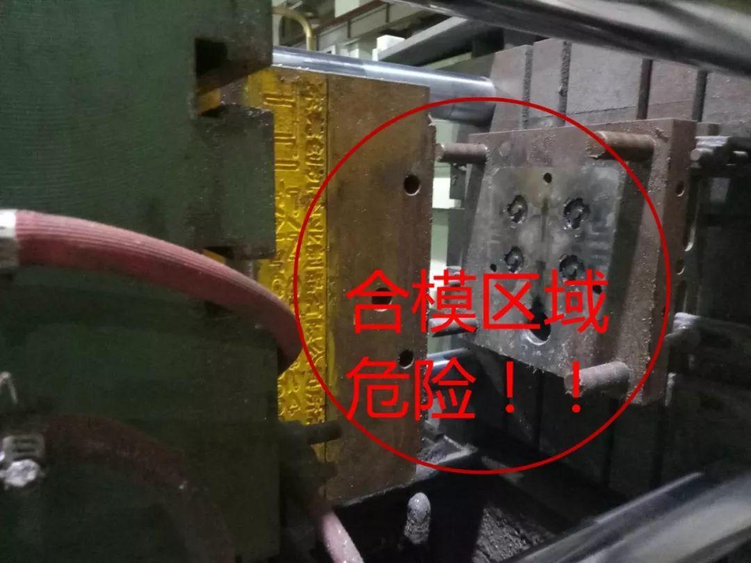 《澳洲新运8人工计划》_惨!深圳一工人刚把头伸进压铸机,没想到....