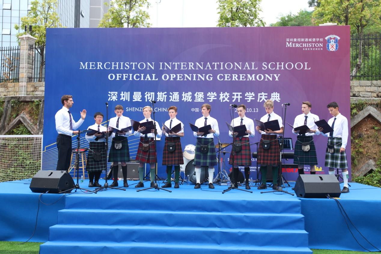 ?深圳首所英式寄宿制学校开学 爱丁堡市市长揭牌