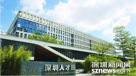 第二十届人才高交会11月14日深圳开幕 50家知名企业和多家猎头高薪揽才