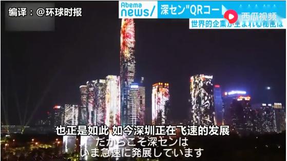 """日本朝日电视台记者前往深圳报道:""""世界最先进的都市"""""""