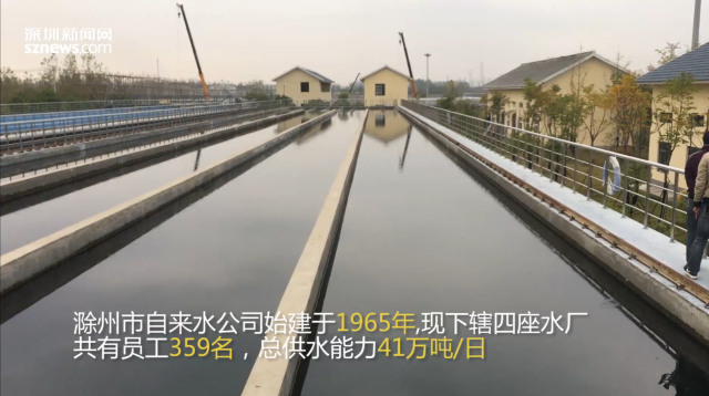 深水品牌走向滁州