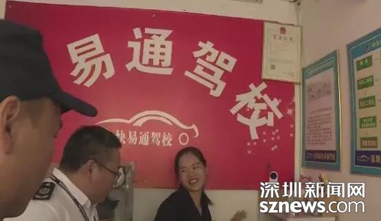 """周六播黑臭河变身""""塞纳河"""" 深圳新晋""""网红公园""""有点意思"""