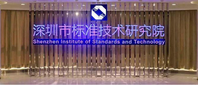 大数据:深圳创业者平均年龄36岁