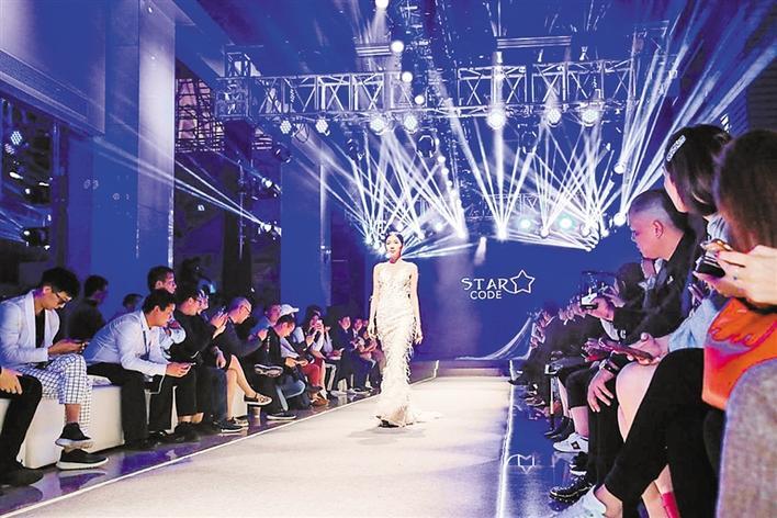 中國時尚科技之都TOP20榜單揭曉 深圳榮登榜首