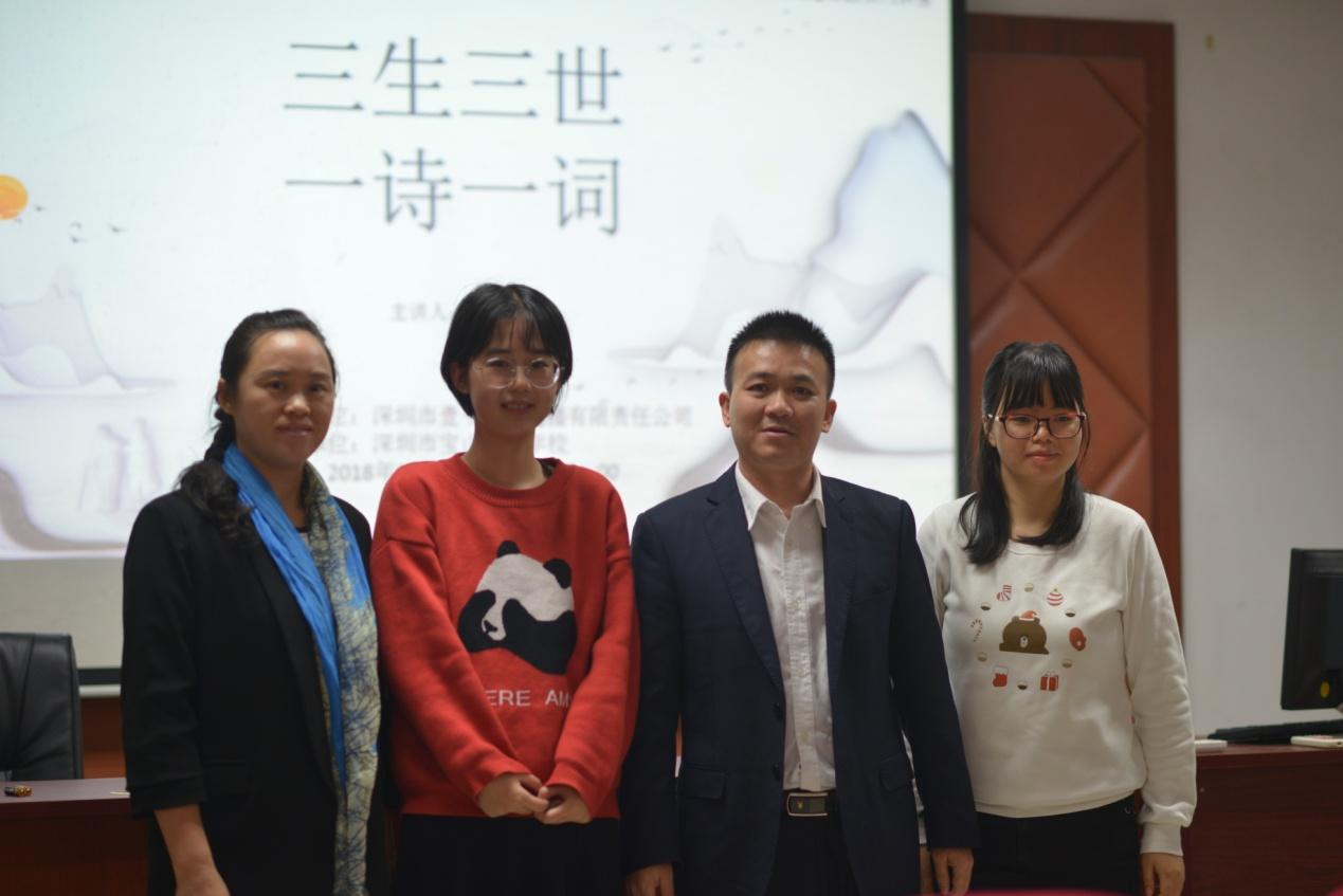 壹书阅读推广人走进宝山技工学校举行公益文化讲座