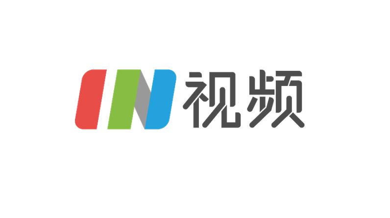 """深圳新闻网新视频品牌""""IN视频""""上线"""