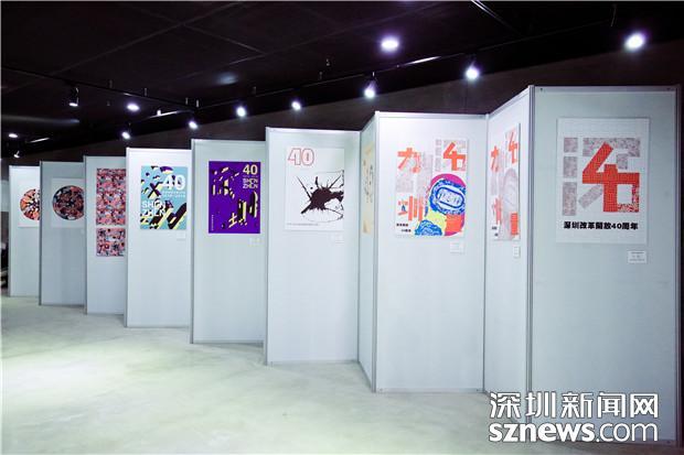 星,深圳大学艺术设计学院副书记张剑滨出席仪式,并为获奖者颁发了奖项